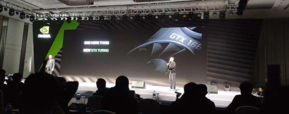 Nvidia GTX 1660 GTX 1660 TI Leak
