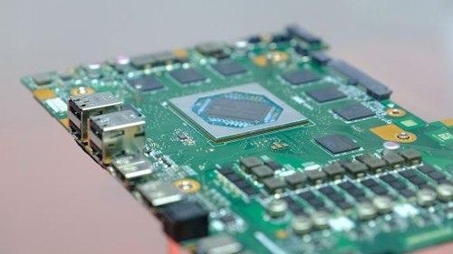 הדלפה: מעבד משולב חדש לקונסולה מ-AMD ו-GTX Turing