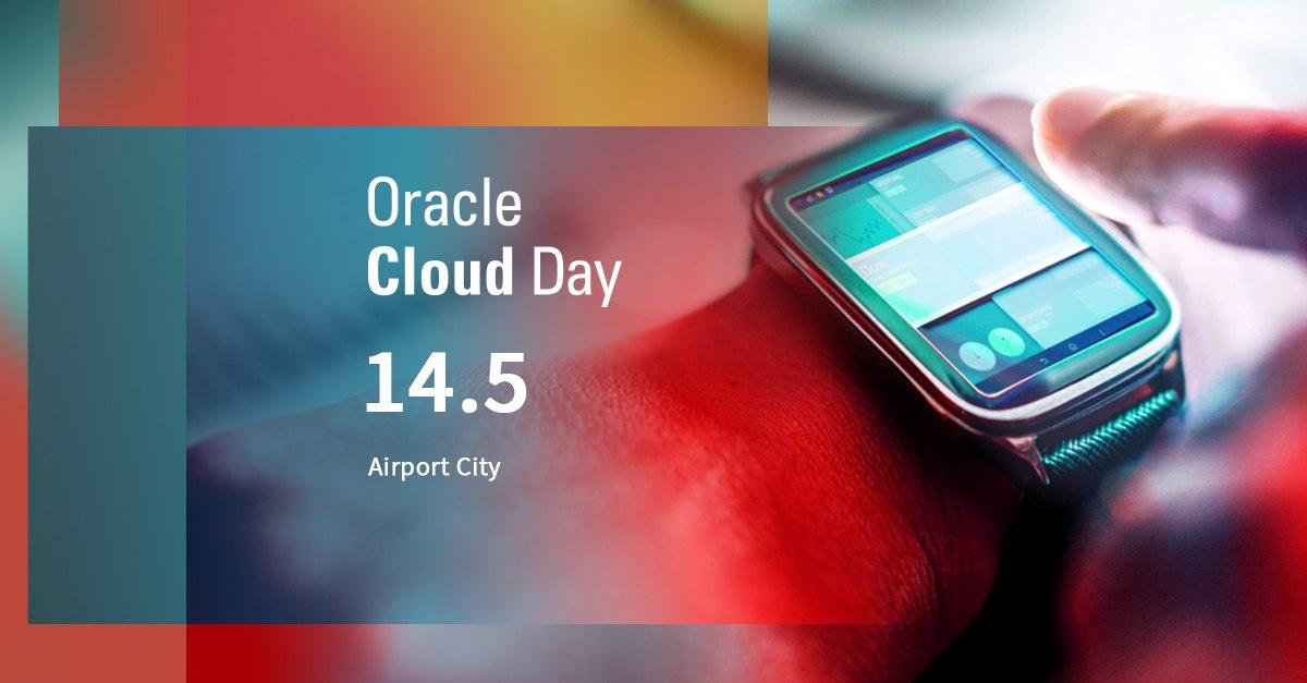 כנס Oracle Cloud Day 2019: לא רק רכבים צריכים להיות אוטונומיים