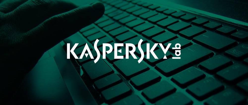 קספרסקי: