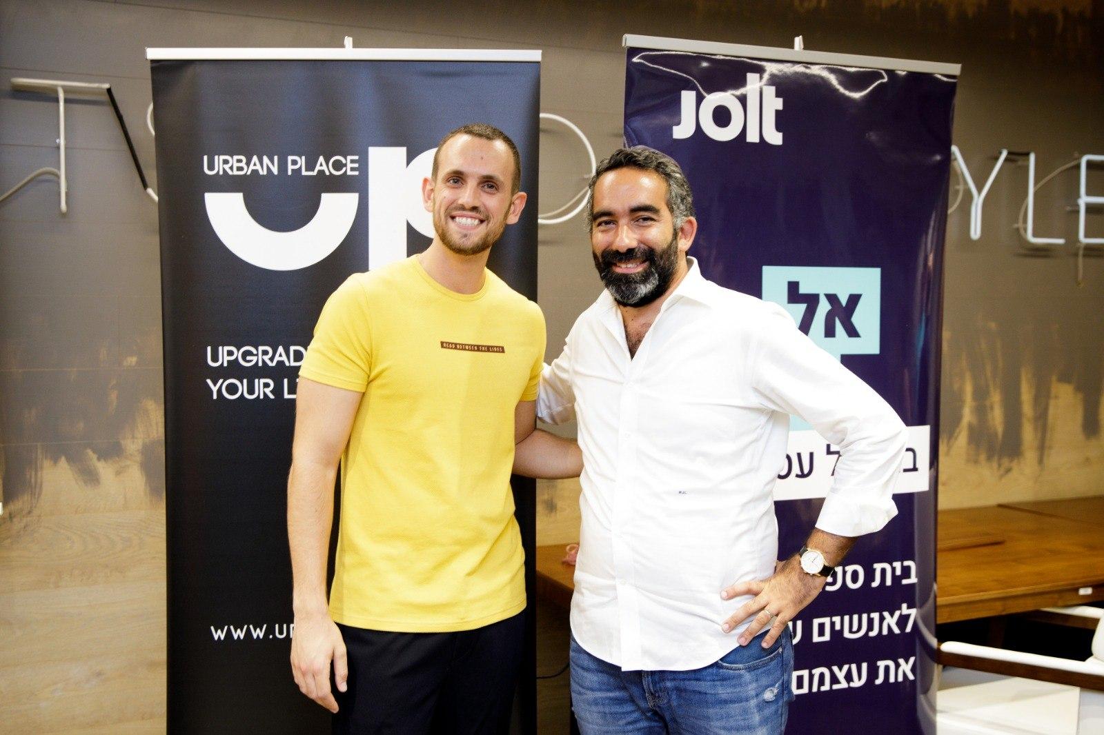 """רומן לוי מנכ""""ל רשת Urban Place ורועי דויטש מנכ""""ל Jolt"""