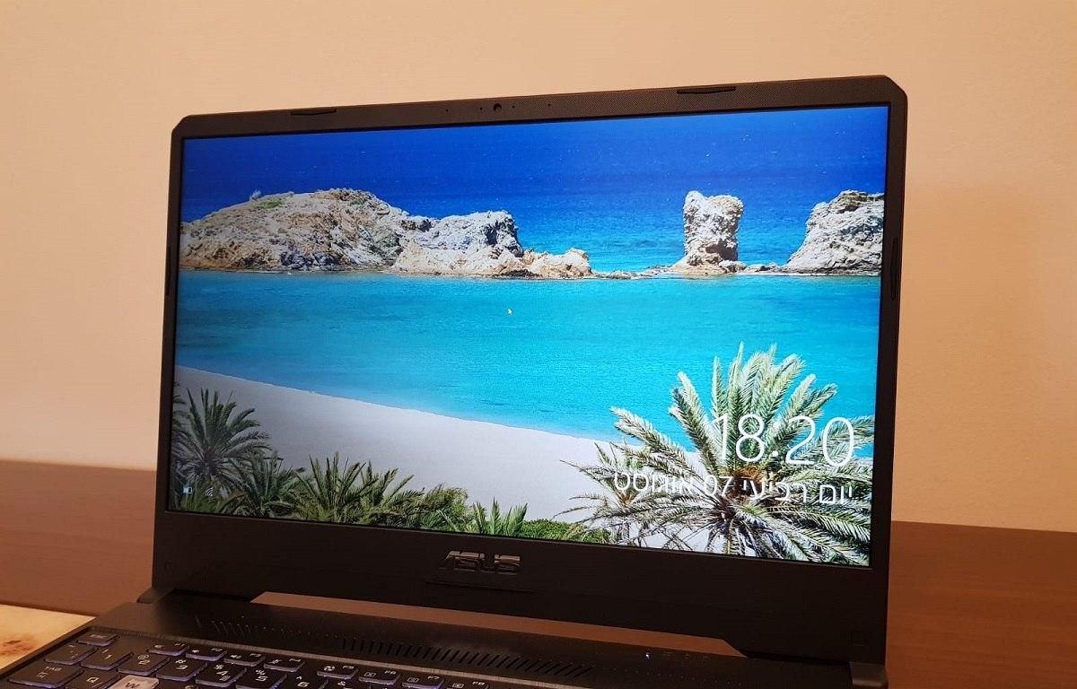 asus fx505 screen